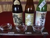 >>大分産冷酒3種付<< ご夕食時に日本酒3種類を利き酒セットにしてご用意!利き酒しながらのお食事は会話も弾む♪ 大好評・大分産冷酒利き酒プラン