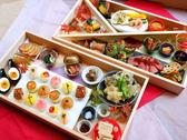 【夕食/お部屋食】大分和牛ローストビーフ、鮮やか手毬寿司など◆高級仕出し料理プラン<夕食付/朝食無>◆