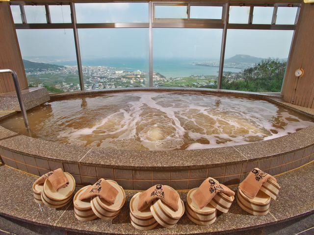 天然温泉「さしきの猿人の湯」