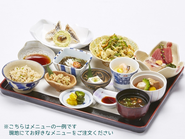 "[3,000 yen cash voucher] Plan << + with breakfast with ""main dining Shinka"" de dinner cash voucher +1 drink≫"