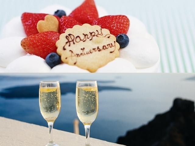 【ケーキ&シャンパンイメージ】 大切な記念日をお手伝いいたします。