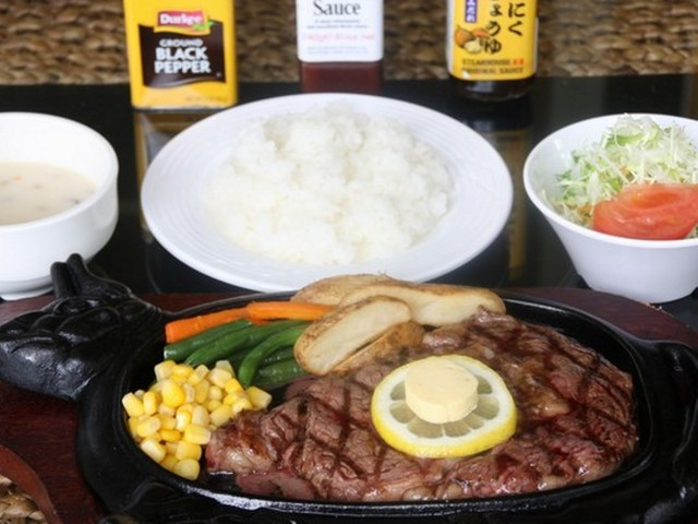 Meal | Ribulose steak ※Image